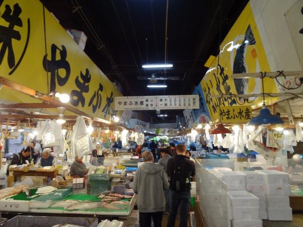 Tsukiji Market Shops